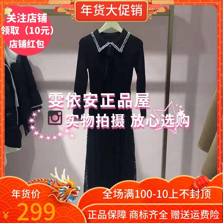 5折正品FivePlus5+2020新女春针织长袖黑色蕾丝连衣裙2RNRN1080440