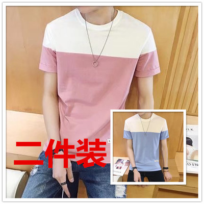 Cheap 10-15 yuan men's short-sleeved t-shirt special spike summer Korean version 9.9 Half-sleeved clothes