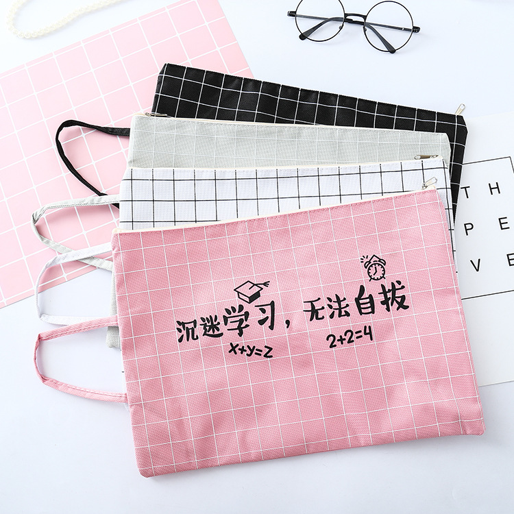少女心文件袋拉链个性袋子帆布创意学生小清新手提袋 韩国可爱男