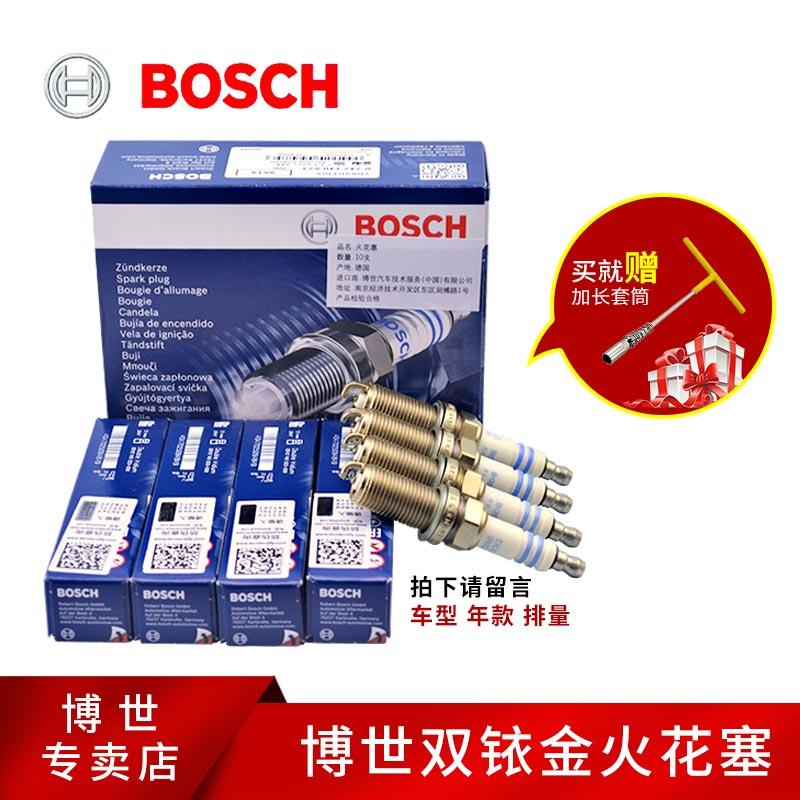 Bosch двойной иридий свеча зажигания адаптация reiz императорская корона прадо рант крепкая дорога cadillac teana 6 филиал