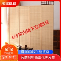Solid wood Chinese Door screen partition small family living room hotel office