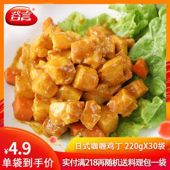 Долина речь японский кофе вес зерна курица звон 220g30 мешок материал причина комплекты продавать крышка лить рис скорость еда курица мясо полуфабрикаты удобство блюдо, цена 2367 руб