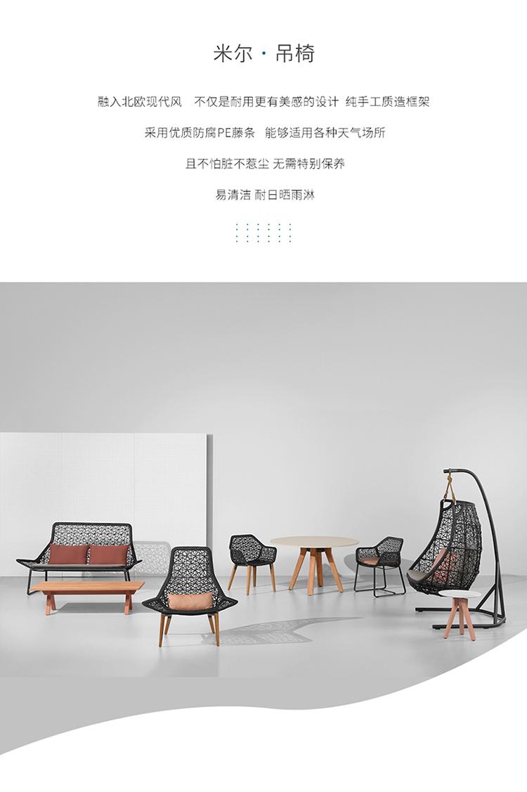 米尔-吊椅_01.jpg