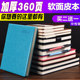 Extra thick notepad A5/A4 college students small notebook portable small pocket memo diary office business large work record book customized