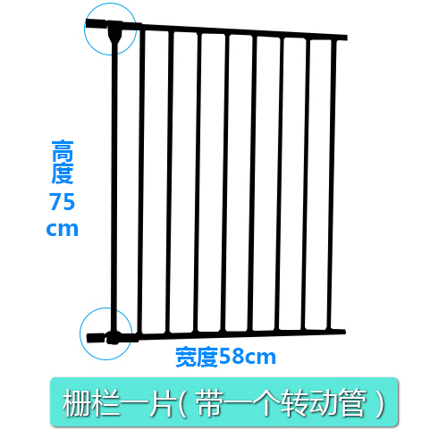 75cm High Black Fence 1 Piece Expansion Accessories