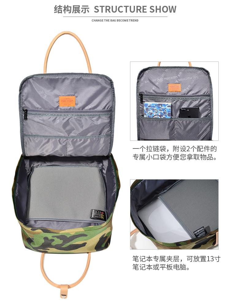 B20619迷彩_22.jpg