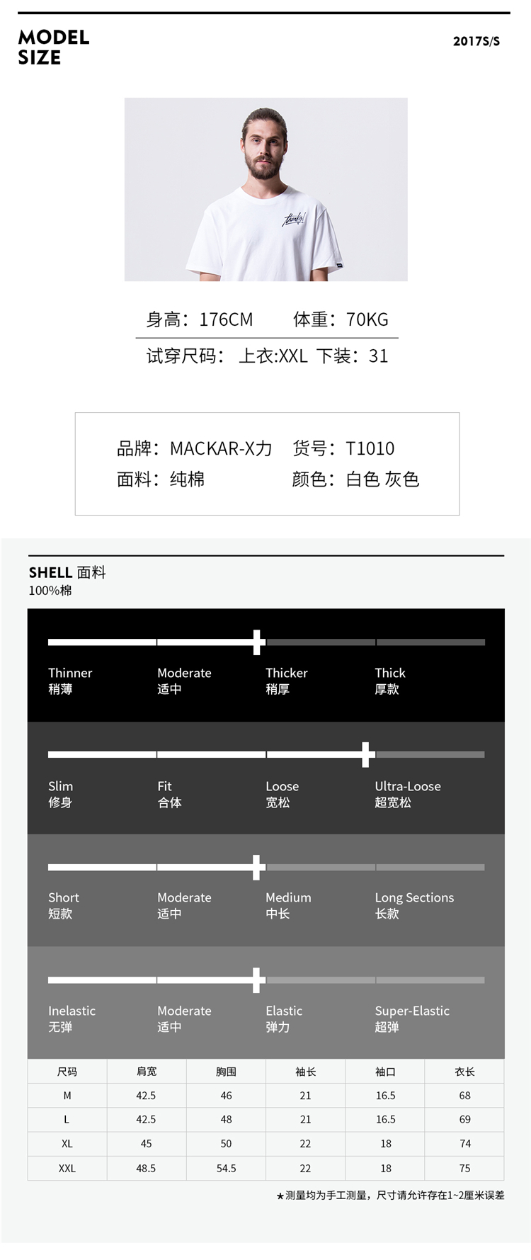 T1010(1) (2).jpg