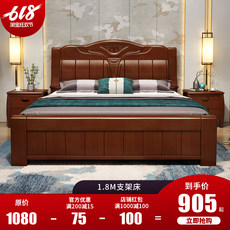 Solid wood bed 1.8 m double bed wedding bed new Chinese bed modern minimalist 1.5 m bed master bedroom solid wood high box bed
