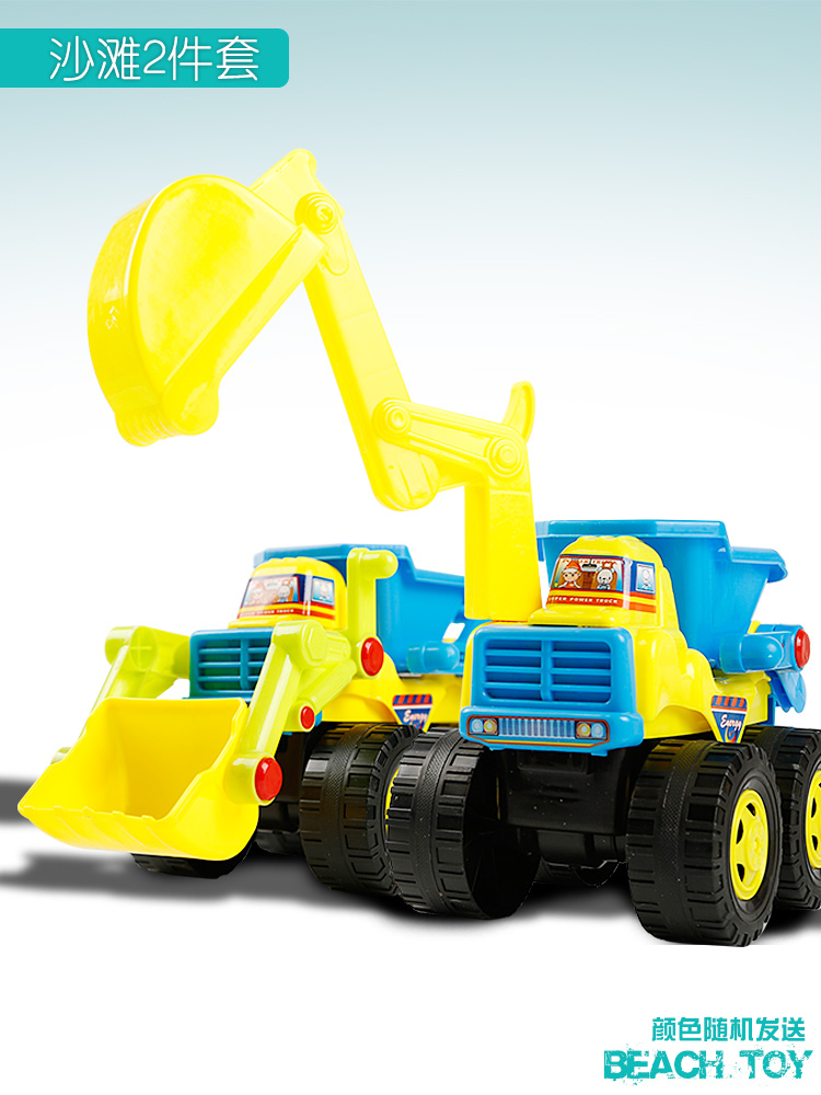 [inertial] Small Forklift Excavator 2 Sets