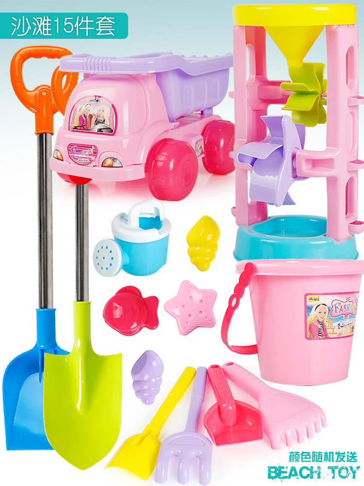7 SETS OF BIG SAND LEAKAGE POWDER BUCKET + 6 SETS OF PRINCESS CAR + DOUBLE SHOVEL