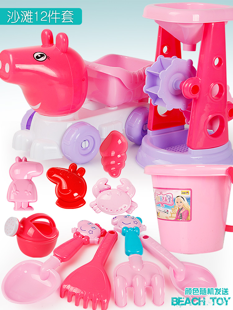 Pig Car With Hourglass To Increase Bucket 12 Sets