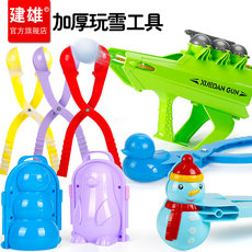 Snowball clip duckling sleatee mold playing snow tools to play snowfight sage suit catapult gun launcher