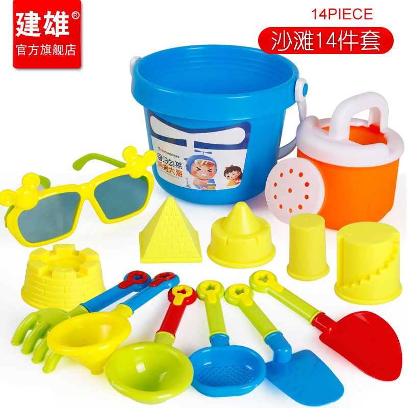 14 sets of beach glasses with glasses [suitable for 1-3 years old]