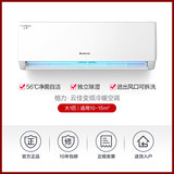 Gree/Gree air conditioner KFR-26GW/NhGc1B new level 1 energy efficiency inverter Yunjia 26 official website flagship model