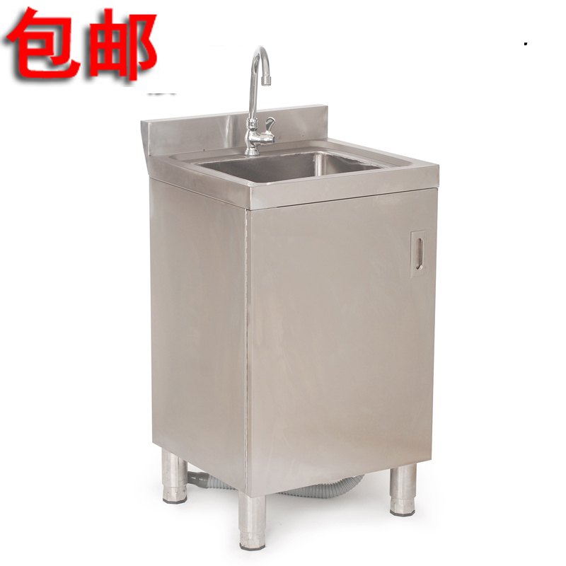Stainless Steel Cabinet Door Single Sink Pool Three Double Slot Double Pool  Wash Basin Sink Pool