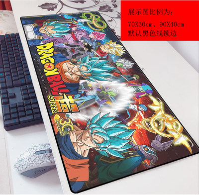 Seven dragon bearing mouse pad Internet cafe electric hiking shampoo game Dragon 60X30 thickened mouse pad large