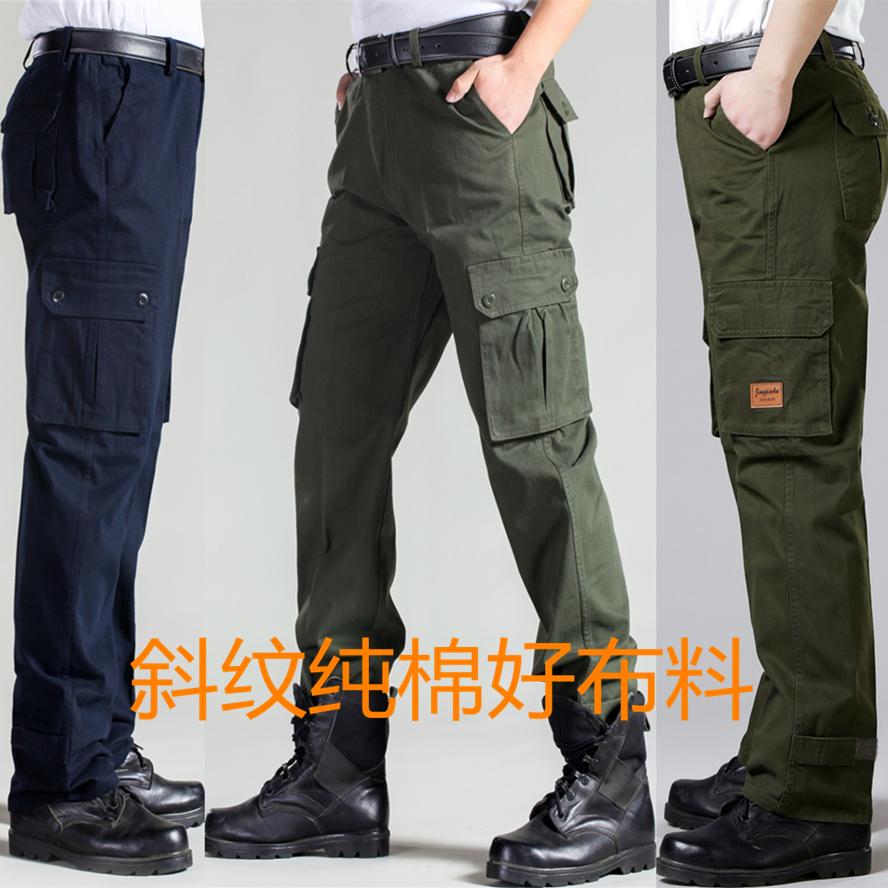 Quần bảo hộ lao động nam bảo vệ chống mài mòn quần yếm - Quần làm việc