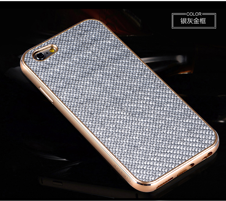 iMatch Luxury Aluminum Metal Bumper Carbon Fiber Back Cover Case for Apple iPhone 6S/6 & iPhone 6S Plus/6 Plus