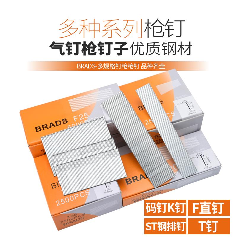 USD 9.63] Pneumatic nail gun nails electric nail gun f30t50 row ...
