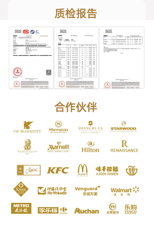 国宴峰会蛋品供应商 圣迪乐村 可生食无菌鸡蛋 20枚 图16