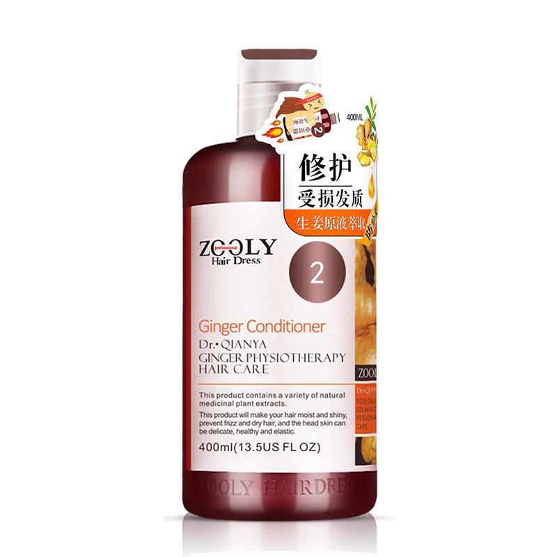 卓蓝雅生姜汁护发素修护干枯毛躁头发护理营养柔顺润发护发浆正品