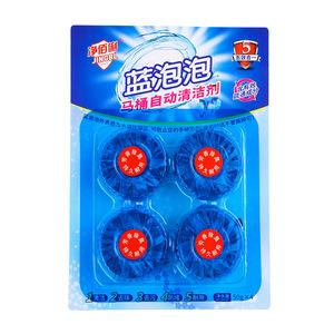 【拍2件】净佰俐蓝泡泡50g*8块清香型