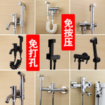 Free Press-free perforated all-copper toilet womens washer nozzle