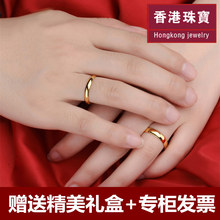 Glossy Gold Ring Men's and Women's Couple Rings Gypsophila Frosted Closed End Ring 999 Pure Gold