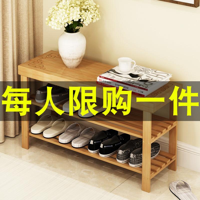 Обувь для обуви поколение Просто и легко сидеть и попробовать дверь Обувь для обуви