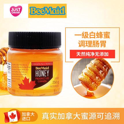 加拿大一级白蜂蜜:250gx2瓶 BeeMaid 纯正天然蜂蜜