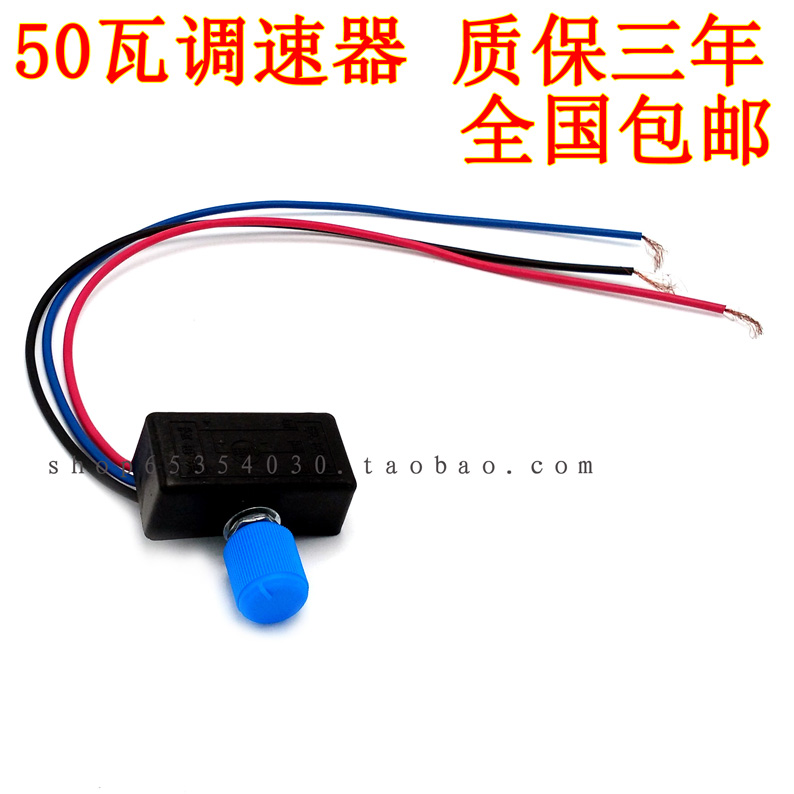 12v heating element thermostat controller bulb brightness adjustment  electric chip pwm DC motor speed control switch