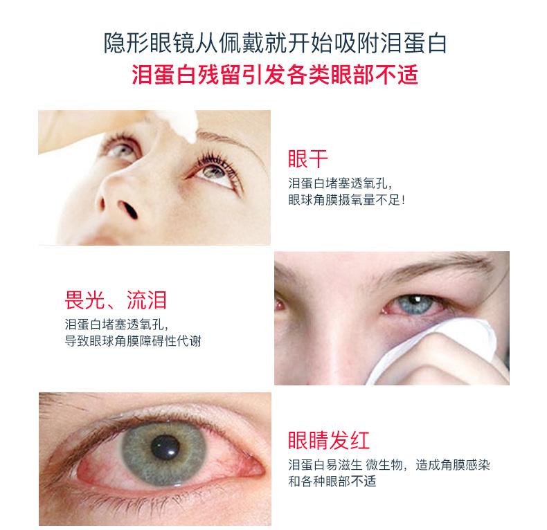 美瞳清洗的三种方法-VVCON美瞳网