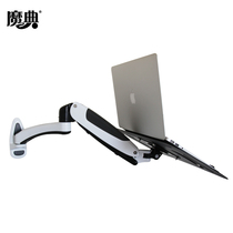 Laptop Monitor Tray support frame standing workbench Wall mounting