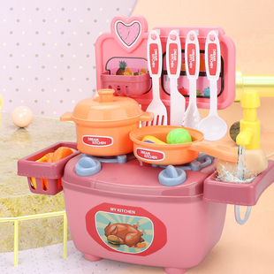 26 sets of kitchen simulation toys for babies