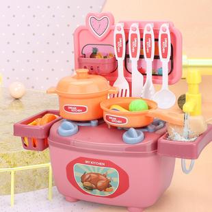 宝宝过家家厨房仿真玩具26件套