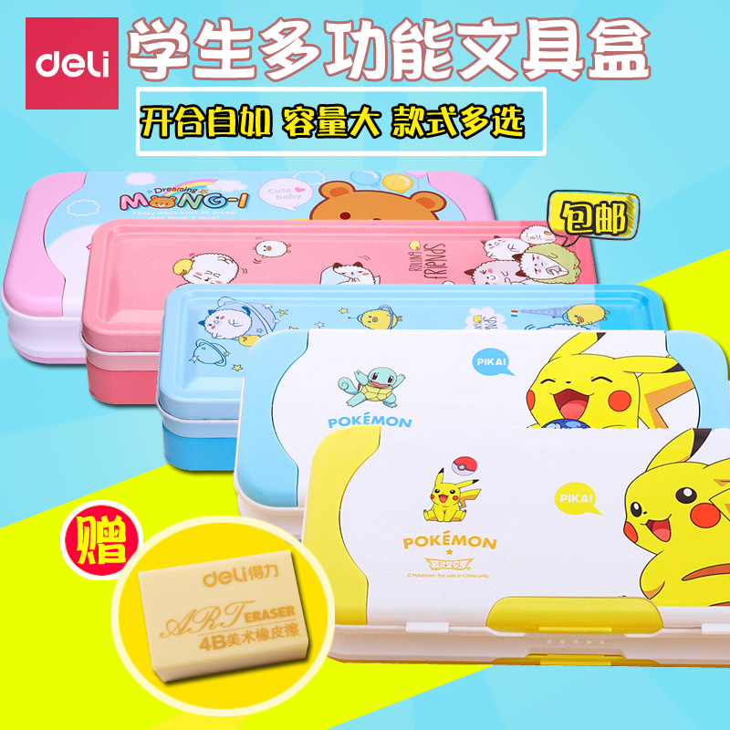 usd 9 52 effective primary school stationery box boys and girls