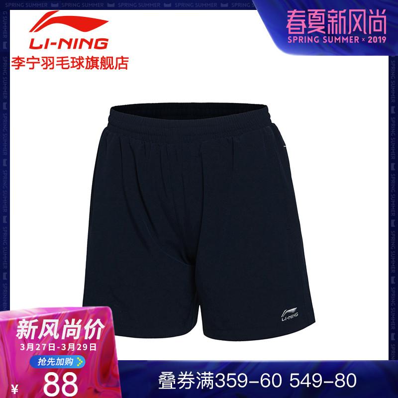李宁羽毛球短裤女款五分裤透气速干夏季运动比赛下装裤子AAPJ166