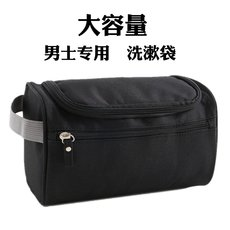 Wash bag travel men'...