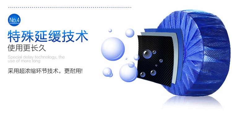块洁厕灵宝块马桶清洁剂尿垢家用厕所化妆室清洁除臭蓝泡泡详细照片
