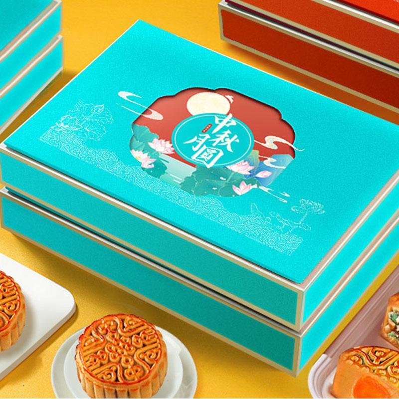 月饼礼盒装中秋节送礼蛋黄莲蓉团购礼品五仁批发广式豆沙枣泥礼物