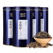 金骏眉红茶茶叶特级浓香型武夷山新茶散装罐装礼盒装125g