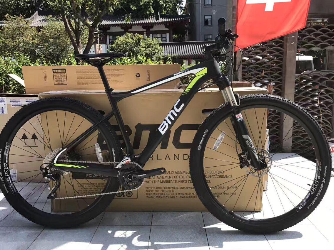 USD 3677.61] (Bo jump bike)BMC Teamilite TE03 full carbon fiber TCC ...