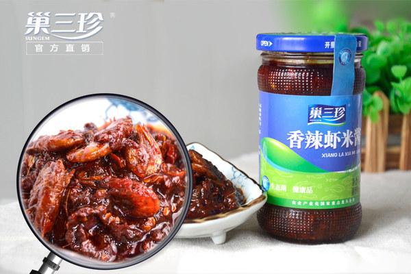 巢三珍 香辣虾米酱 即食拌饭酱 优惠券折后260g*2瓶 ¥19.9包邮(¥24.9-5)