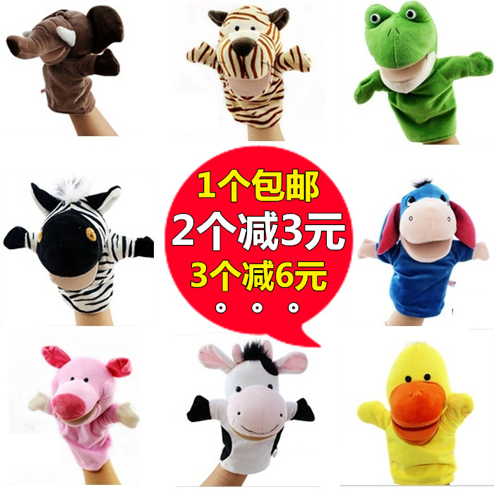 腹语动物手偶玩具娃娃嘴巴能动亲子游戏讲故事手指套玩偶可张嘴