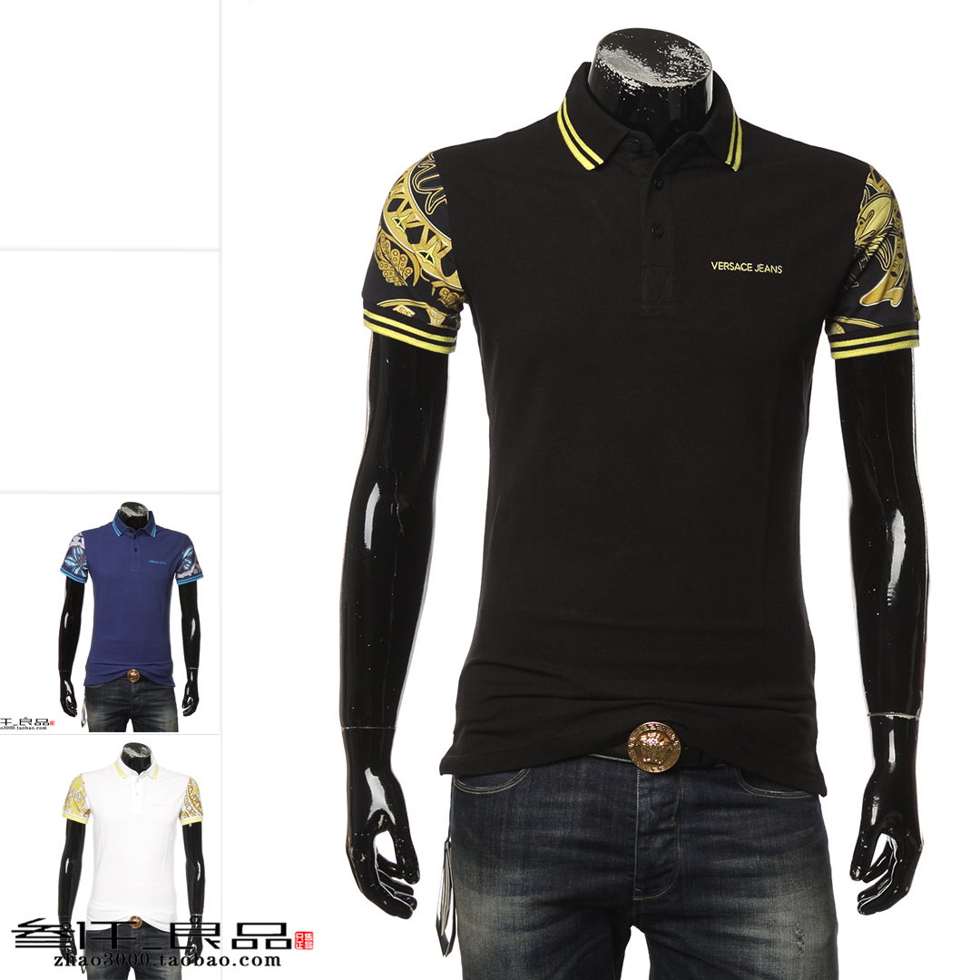 e46644c17 Versace T Shirt Uk – EDGE Engineering and Consulting Limited