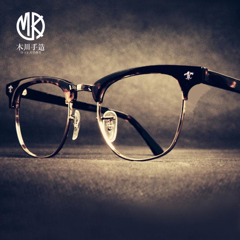木川复古半框眼镜框男潮大框成品个性眼镜架女配大脸眼镜a成品板材