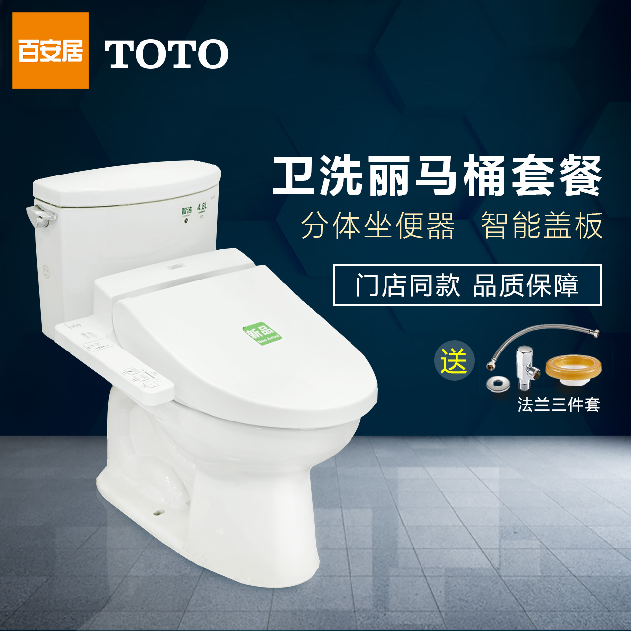 USD 936.07] All-in-one TOTO smart toilet set home washlet ceramic ...
