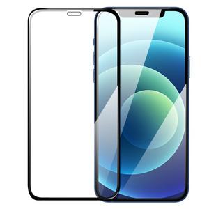 自由光iphone钢化膜11Pro/12