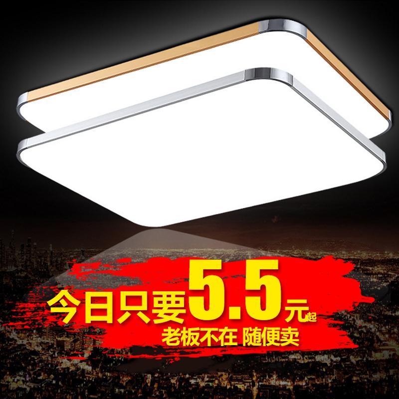客厅长方形大气灯现代简约Led吸顶灯房间灯卧室灯遥控办公灯具
