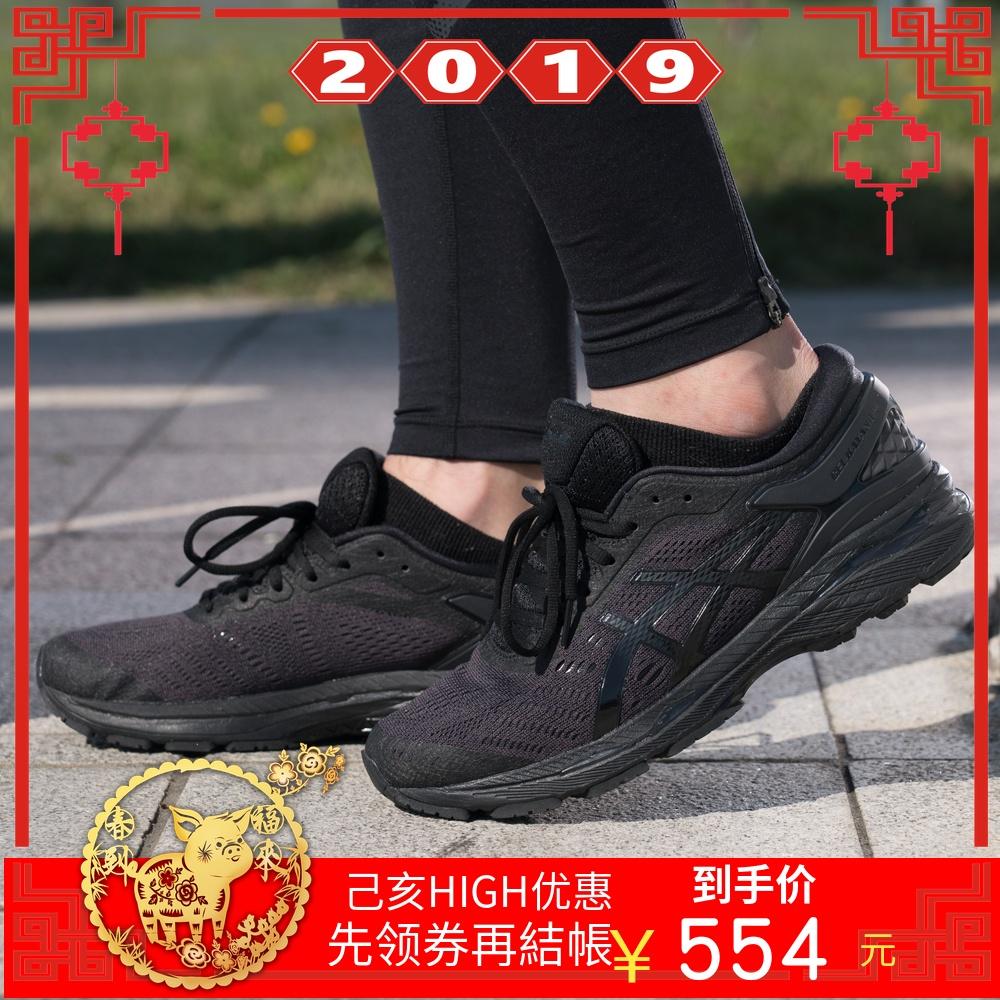 Hank Sports Yaseshi ASICS GEL KAYANO 24 Men's Support Running Shoes T749N 9090